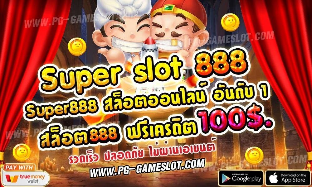 super slot 888